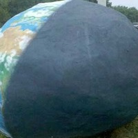 Earth Boulder with Night Side