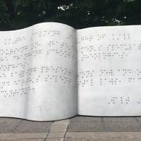 Giant Braille Book