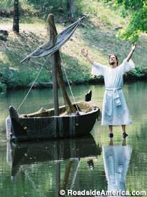Christ walks on water in the New Holy Land.