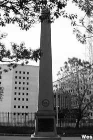 Spiritualist Movement founders obelisk.