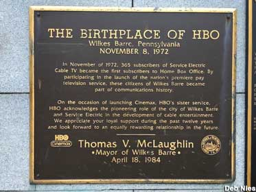 Wall plaque for the Birthplace of HBO.